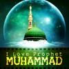 Muhammad Hamare Bari Shaan Wale