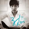 Park Jae Jung (박재정) - 첫 눈에 (At 1st Sight)