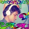 BICHHOO-TOTE TOTE HO GAYA DIL {DJ RAAZ MIX 09610953030}