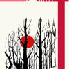 Aftabkaran - Jangal / آفتابکاران - جنگل