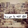 Ya Sori - Adnan Al Jbouri & Khdaier Hadi - يا سوري - عدنان الجبوري و خضير هادي