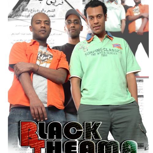 Black Theama - Kharasan | بلاك تيما - خرسان