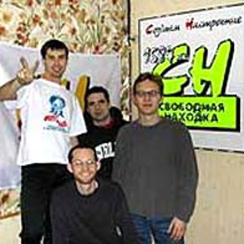 Musical Bridges Radio Show, Nakhodka, Russia 2001