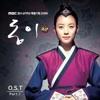 Jang Nara - Ost (Dong Yi)