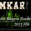 Ekveera Aaicha Bhagva Zenda(2013 H!T) by DJ Omkar Patil Mumbai
