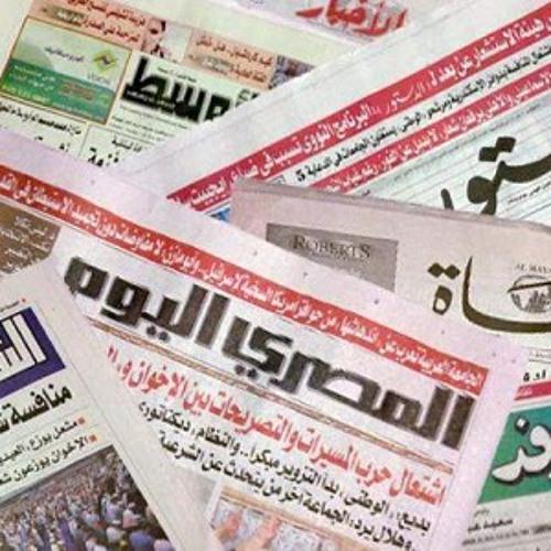 فقرة قراءة الصحف من راديو حقوق