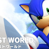 (PIANO) Windy Hill Zone 1 - Sonic Lost World