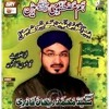 Mera Koi Nahi Hai Tere Siva Syed Rehan Qadri Mp3