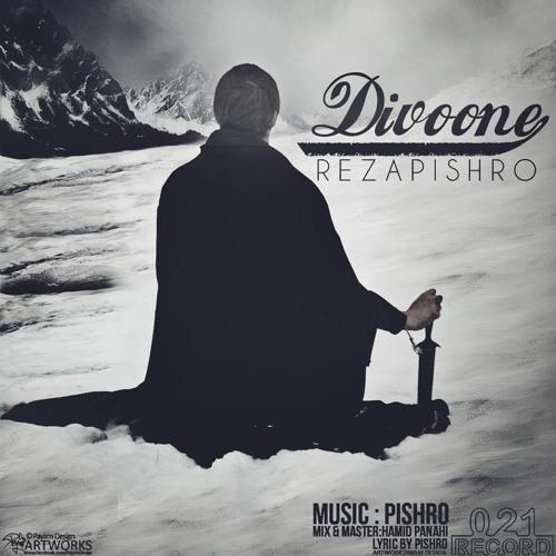 Reza Pishro - Divoone 2