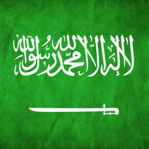 MIRadio.ru - Карта Мира - Саудовская Аравия