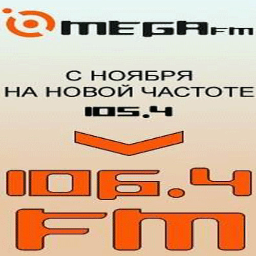 "Martin Flex aka PuRe SX - Live DJ Set - Mega FM, Arkhangelsk, Russia - 25.11.2013 ""FREE DOWNLOAD"""