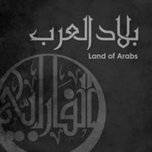 Land of Arabs - بلاد العرب