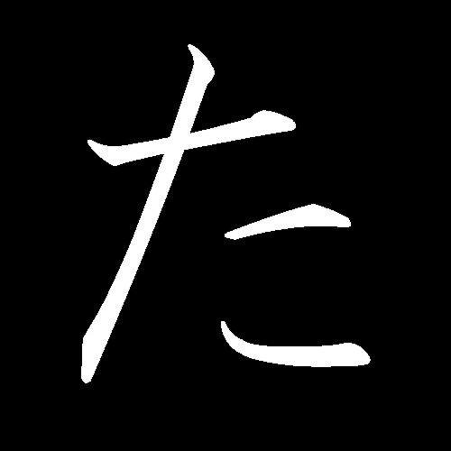 Automate - Crouching Producer Hidden Dj [TA002]
