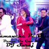 Tamanche Pe Disco (Dance On Gun Mix) DJ Suraj