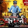Nepali Movie Kali Song ~ Slowly Slowly mashup mix Electro Mix By Dj laxman