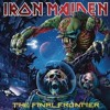 Talisman - Iron Maiden cover (LATEST)