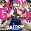 Lady Gaga on Carson Daly