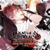 Diabolik Lovers Vol.1 Ayato Sakamaki - ADDICTED (2) PHANTOM
