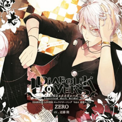 Diabolik Lovers Vol.4 Subaru Sakamaki - ZERO