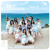 JKT48 - Musim Panas Sounds Good! mp3