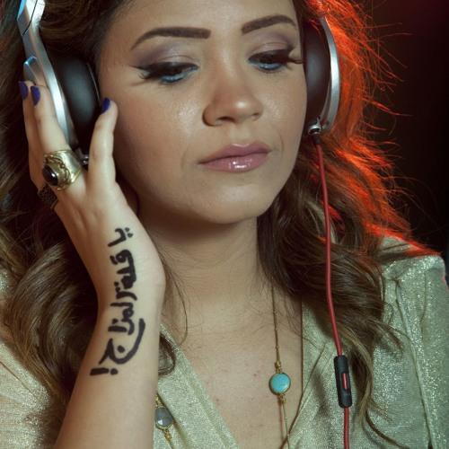 فيروز كراوية- قلّة المزاج   Fayrouz Karawya- Ellet El Mazag