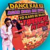 Dj Bigdaddy Ft Mukul Demo Without Master - tamanche pe disco