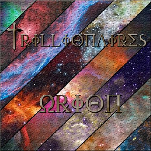 Orion (Original Mix)