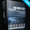 Noiseash Virus TI Trance Sounds for Kontakt - Kontakt Sounds
