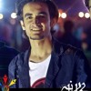 Anis Ul Hassan - Mahiwal mp3