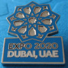 Dubai Expo Special News by Fazlu