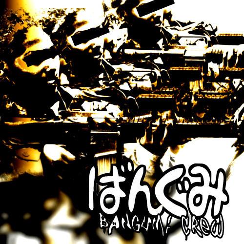 RISING LASER [BANGUMI CREW]