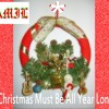 Christmas Must Be All Year Long (Music And Lyrics By Bamil Gutierrez Collado)