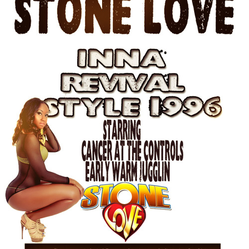 STONE LOVE INNA REVIVAL STYLE 1996.mp3