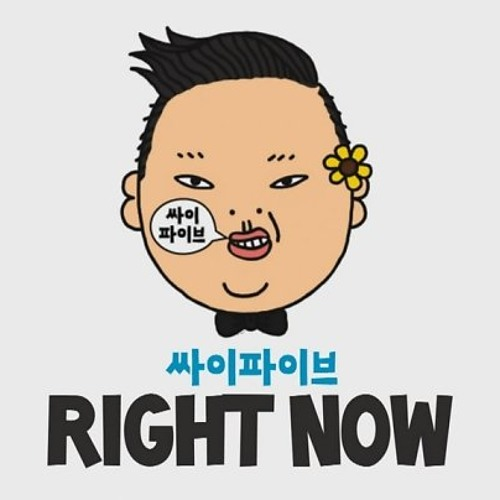 RIGTH NOW - Dj Japo Gala Mixer 80 - PSY