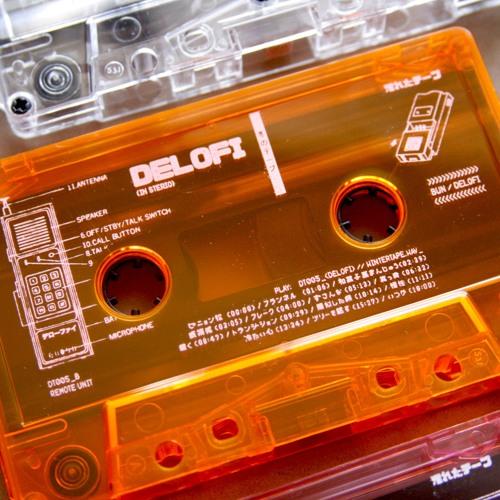 Delofi - Cold Heart