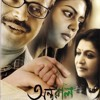Tor jonye, Vocals- Somlata, Lyrics- Sumit Samadder, Music- Joy Sarkar