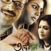 Prano bhoriye, Vocals- Rupankar, Rabindra Sangeet