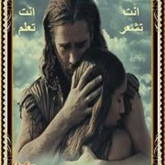 ash3ia2 14 maher fayezماهر فايز اشعياء 14