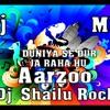 DUNIYA SE DUR JA RAHA HU MAA ME TERE PAS AA RAHA HU [ROWDY MIX] DJ SHAILU ROCK & BARMAN MP