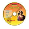 Track 3- Rabindra Sangeet_ Ami Tokhono chilem mogono gohono ghumero ghore