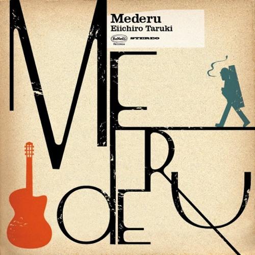 """""""Mederu""""  〜 digest 〜"""
