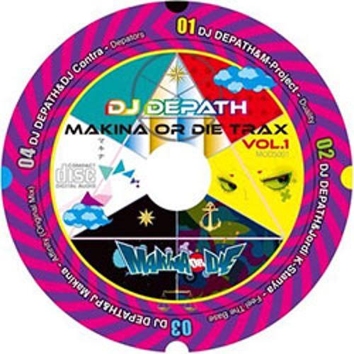 DJ Depath & PJ Makina - Affinity