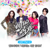 Melody Day – I Have A Person That I Love (ost Pretty Man part2)