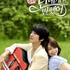 Park Shin Hye - I Will Forget You