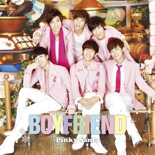 Boyfriend - ボクの宝物