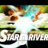 Star Driver OP ENGLISH Full Version