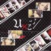 UxMishi  -Natsu Koi Monogatari