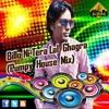 Billo Ni Tera Lal Ghagra.DJ BIDYUT.(Pumpy House Mix)