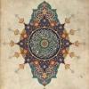 Surat Al- Ikhlas  قُلْ هُوَ اللَّهُ أَحَدٌ۔ (The Sincerity) - سورة الإخلاص by Saad Al Qureshi