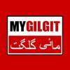 Gilgit Baltistan Hareep by Usdaat Kalo